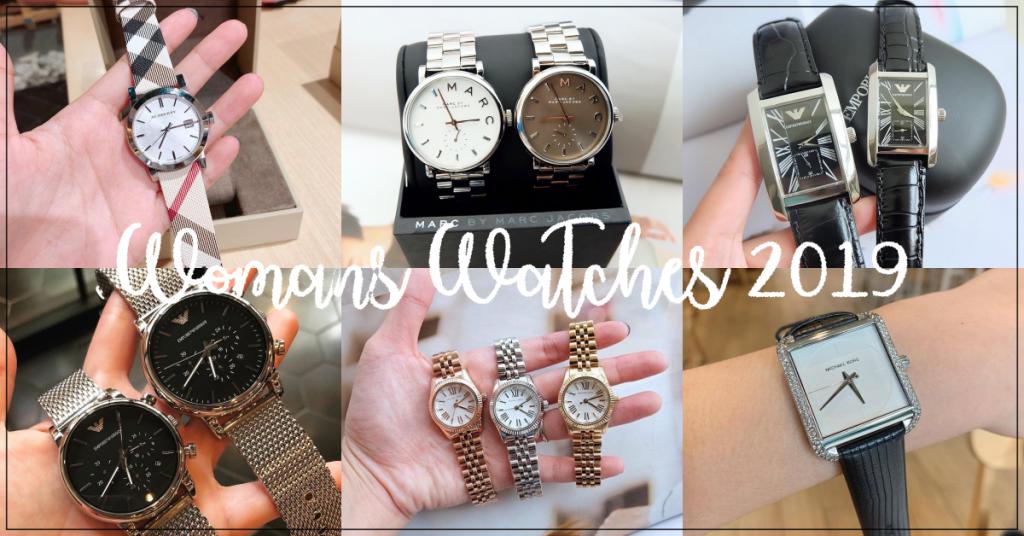 รวมนาฬิกาผู้หญิง